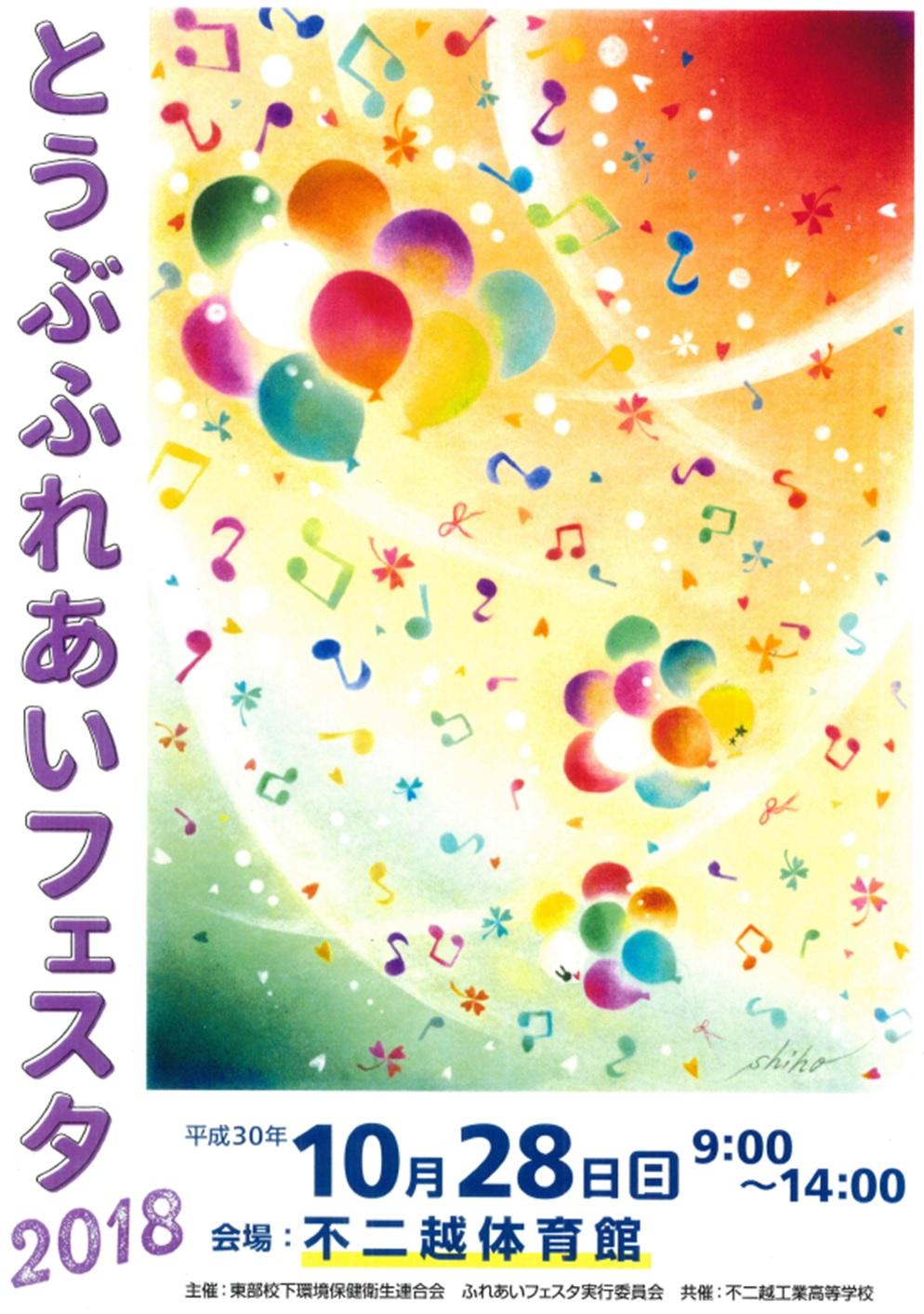 ●HP用 ポスター